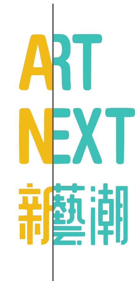 Art Next Expo