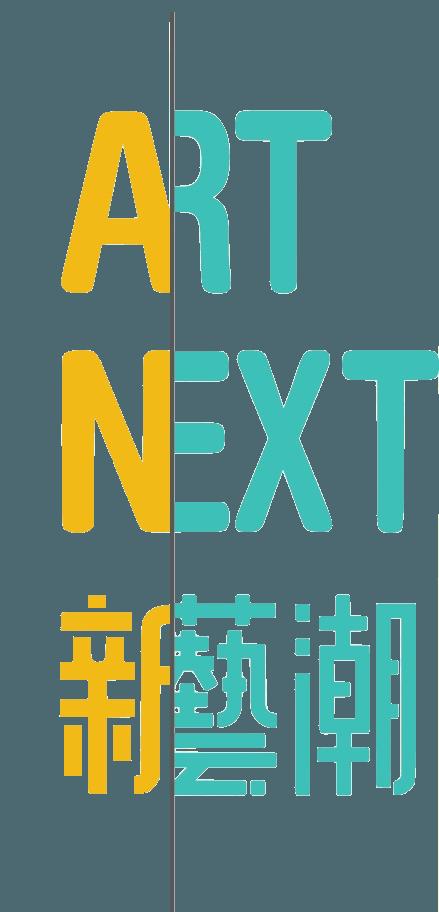 Art Next Expo
