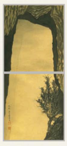 九淵之十八—天門 Nine Abysses XVIII—Tianmen